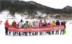 【姚行天下】大别山滑雪乐园欢乐归来!!