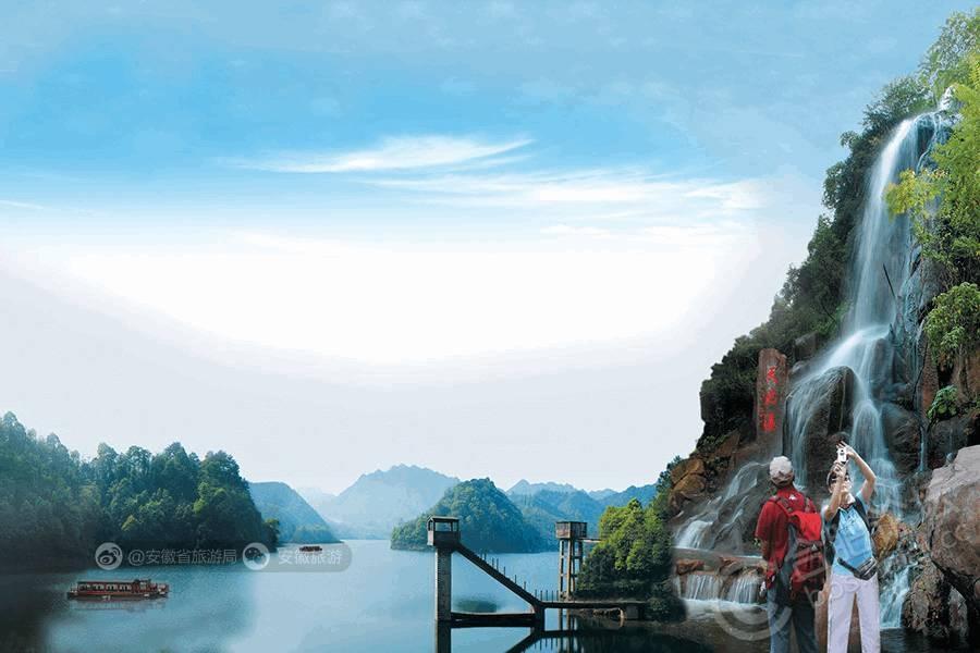 >>>九华天池风景区