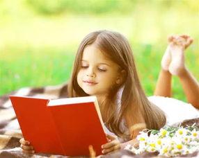 孩子读什么书才不浪费时间