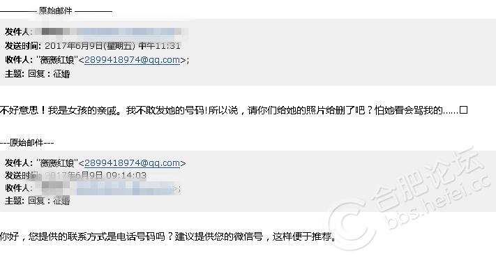 微信图片_20170613094241_副本.png