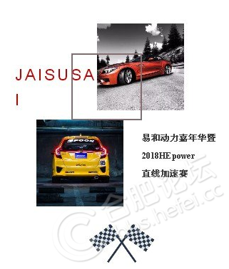 )2J6S8GST33~JXUU1A~V61S.png