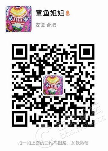 QQ图片20170120161008.jpg