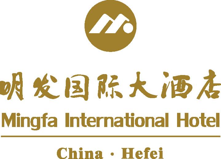 明发国际大酒店