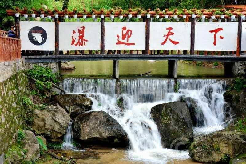 中国安徽白水湾高空玻璃桥景区欢迎您!