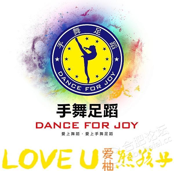 爱柚logo.jpg