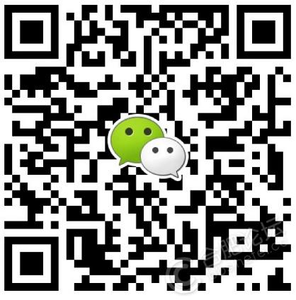 微信图片_20201022124335.png