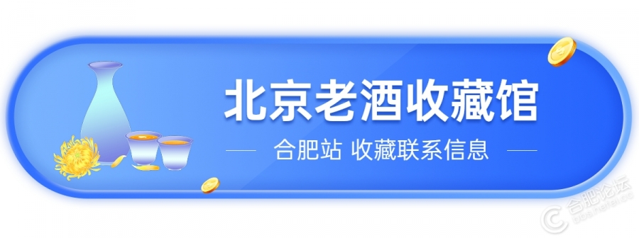 小程序商城会员活动胶囊banner.jpg