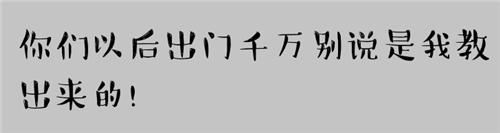 150345259352913_副本.png