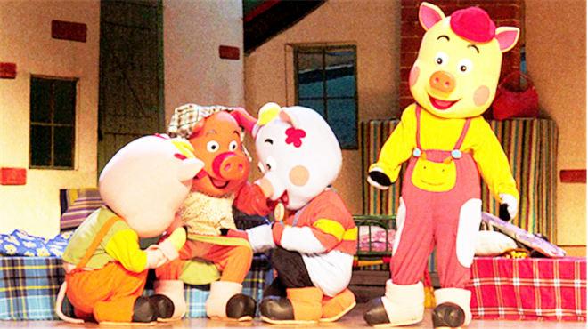 11月别剁手啦!我们去合肥大剧院看《三只小猪》的演出~