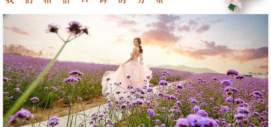 件-3月海报广告_13.jpg