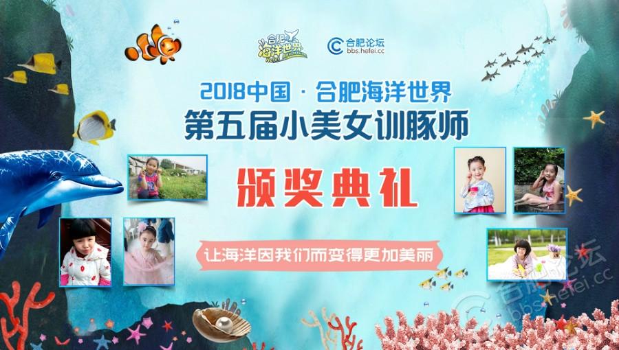 weixintupian_20180610120717.jpg