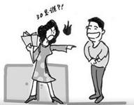 女子疑丈夫出轨对象是朋友妈