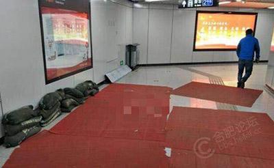 【关注】地铁站出口漏水,轨道公司:时时彩反长龙,抓紧整改