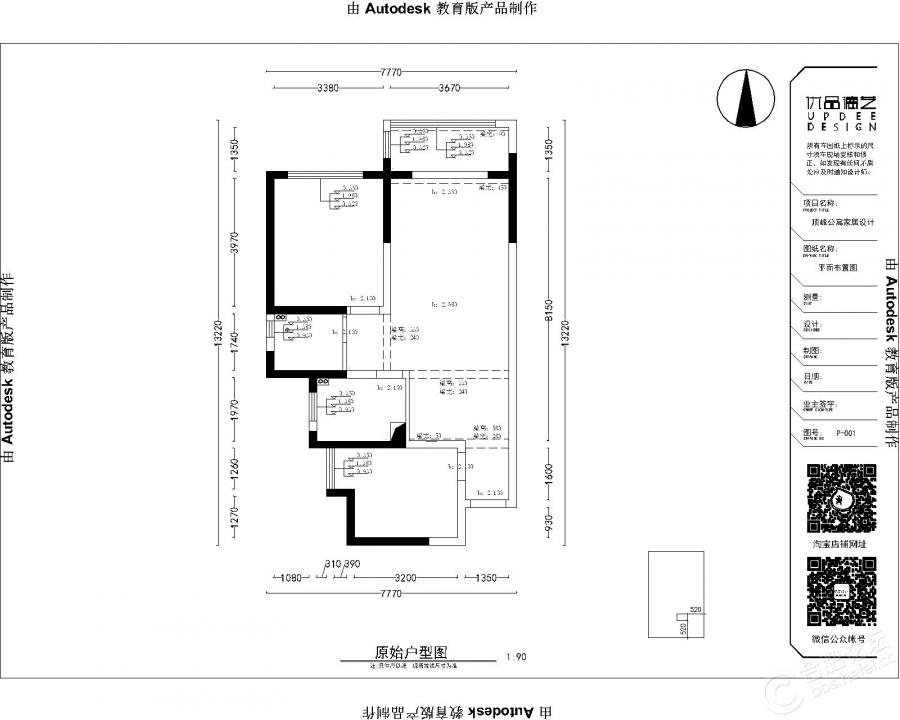 合肥论坛 69  房产家居频道 69  家装日记 69 【顶峰国际公寓】