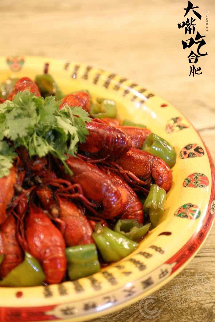 地图 合肥/根据人口味调整的十三香麻辣小龙虾,肉质紧实,口味香辣,没有...
