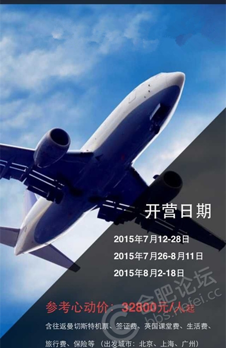 QQ图片20150521142600_副本.jpg