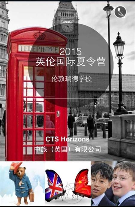 QQ图片20150521142523_副本.jpg