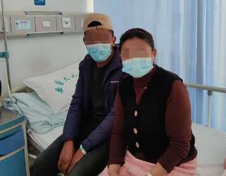 """千里医缘一线牵 藏族同胞""""组团式""""来皖治病"""
