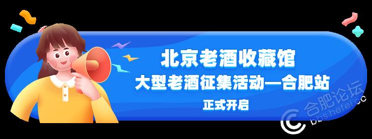 暑期招生课程培训活动胶囊banner.png