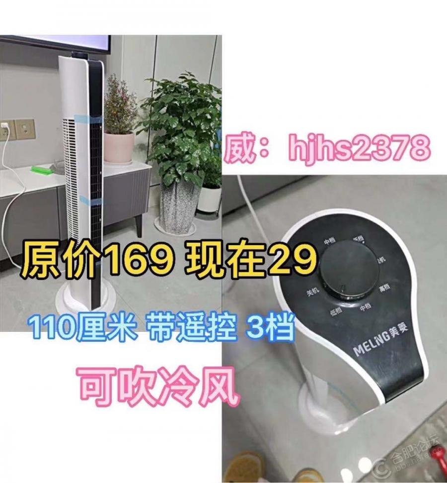 微信图片_20210628145220.jpg