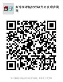 QQ截图20170413172620.png