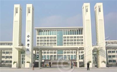 """【新闻】合肥学院这是要改名""""合肥大学""""了?"""