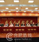 国际护士节总结表彰大会