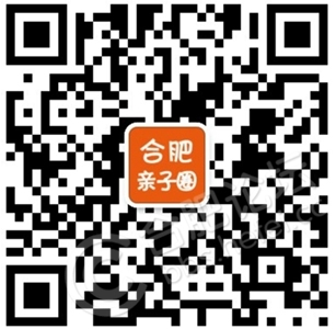 合肥亲子圈微信二维码_副本.jpg