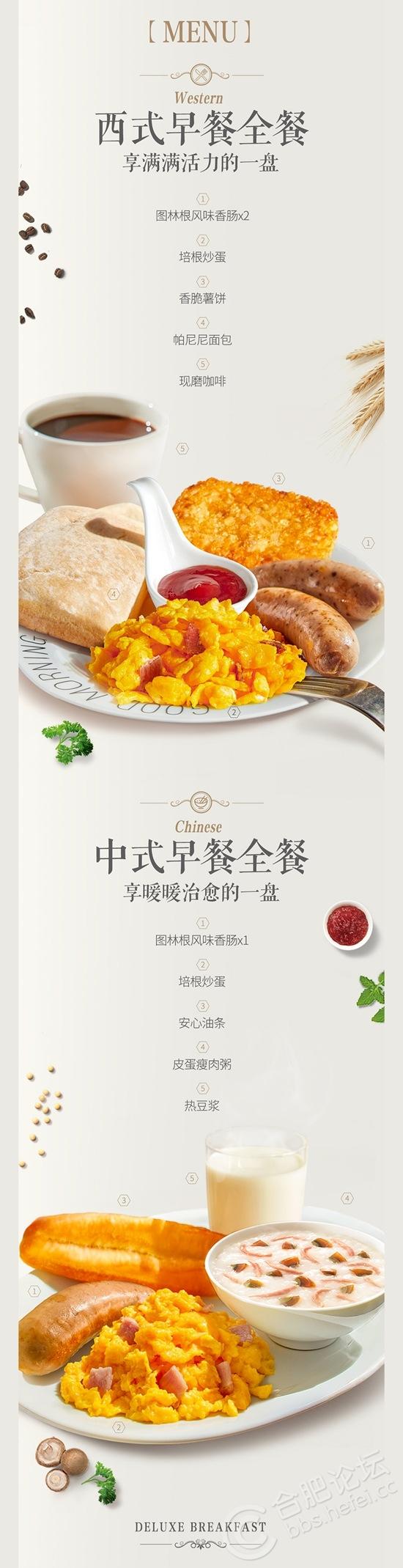 16 menu长图_副本.jpg