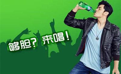 【广告】雪碧音乐节来袭!寻找有音乐梦想的你