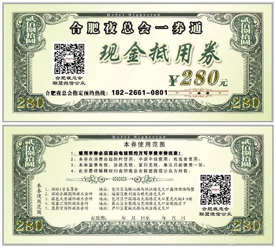 钱3.jpg