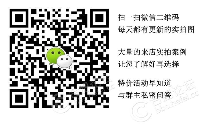 合肥论坛页面_02.jpg