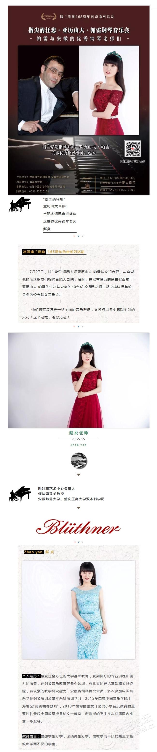 zhaoyan.jpg