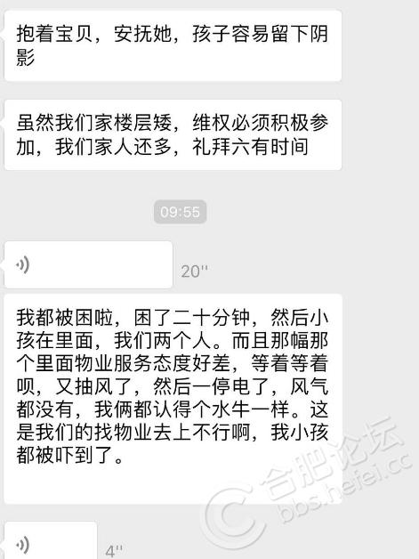 微信截图_20180711110320.png