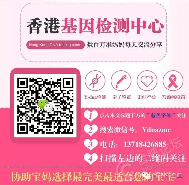 http://mp.weixin.qq.com/s?__biz=MzIyODQ2NTk4Mg==&mid=2247484802&idx=4&sn=37e04ea0a824748a229f1 ...