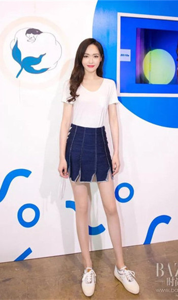 这条裙子,居然让唐嫣的腿看起2米长!