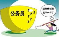 庐江公开选调公务员45名
