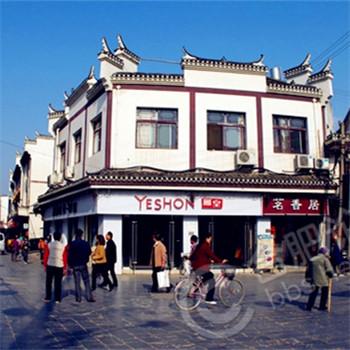 安徽省内值得一看的老街