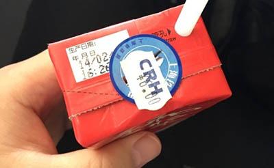 【曝光】南站早餐车卖的豆浆这是过期两年了?