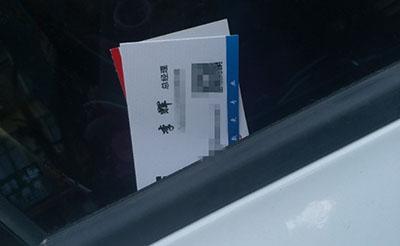 【吐槽】车流中发小卡片,北京赛车规则与奖金开车遇到真是害怕!