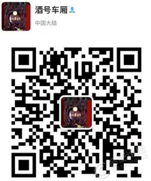 1616737068(1).jpg