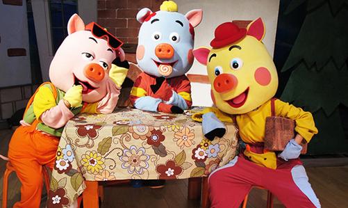 【合肥大剧院·丑小鸭儿童剧场】2019年1月好剧《三只小猪》欢乐上演!仅售66.