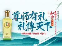 第三届汉式拜师典礼即将启幕!