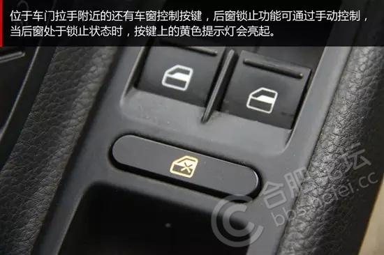 车内仪表盘上的指示灯图片