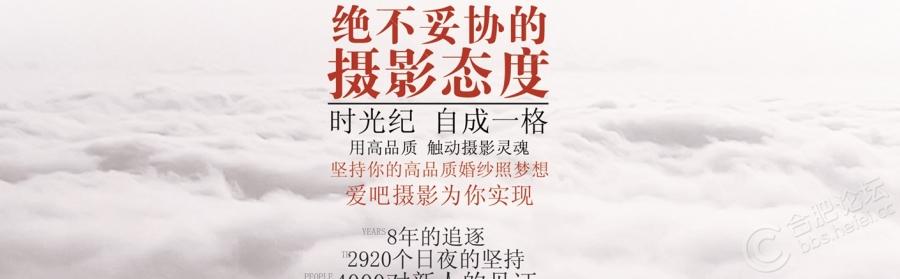 件-3月海报广告_22.jpg