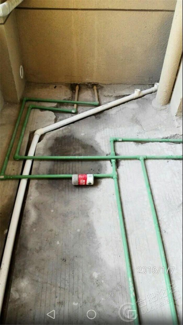 4阳台水路(热水器同侧).jpg