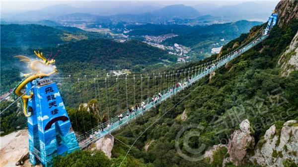 安徽马仁奇峰景区.png