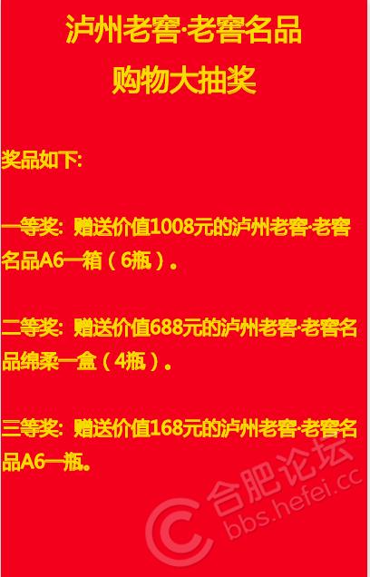 微信截图_20180122091902.png