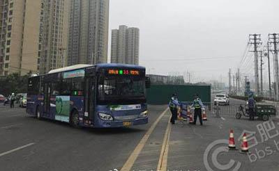 【提醒】新蚌埠路部分路段中间道路半封闭