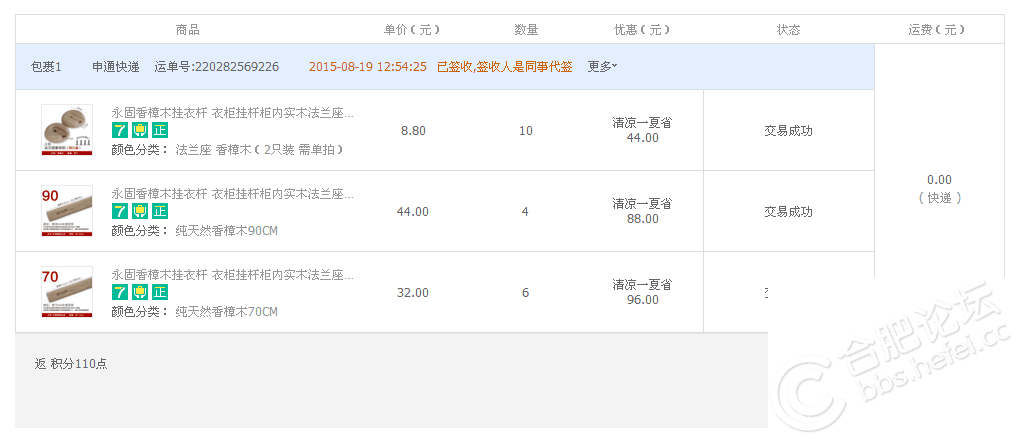 QQ图片20150918160055.png